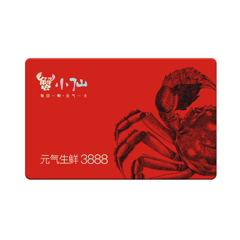 蟹小仙蟹宴礼3888型