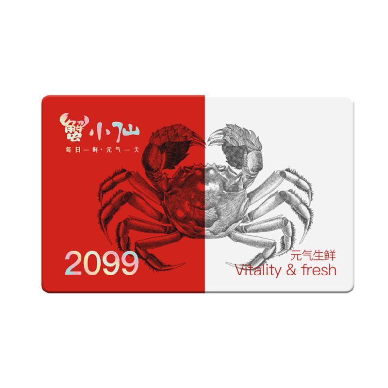 蟹小仙蟹宴礼2099型