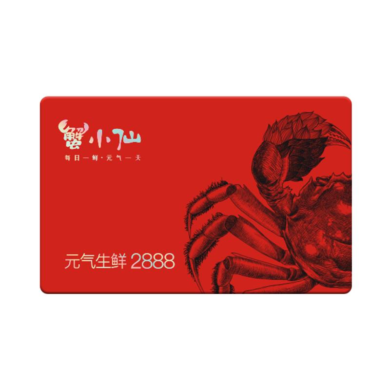 蟹小仙蟹宴礼2888型