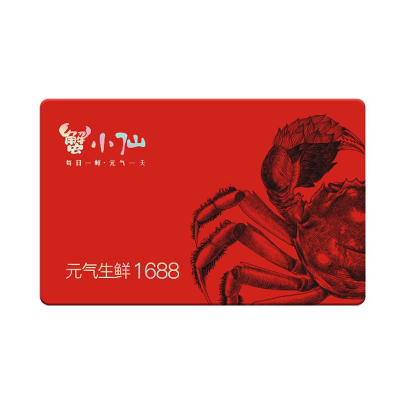 蟹小仙老友礼1688型